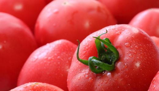 トマトの健康効果